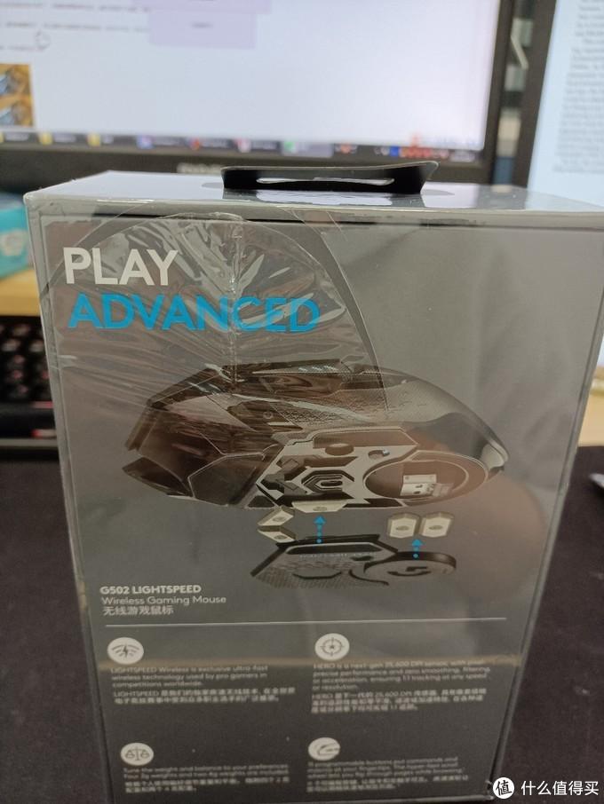 罗技G502 lightspeed 无线游戏鼠标开箱体验