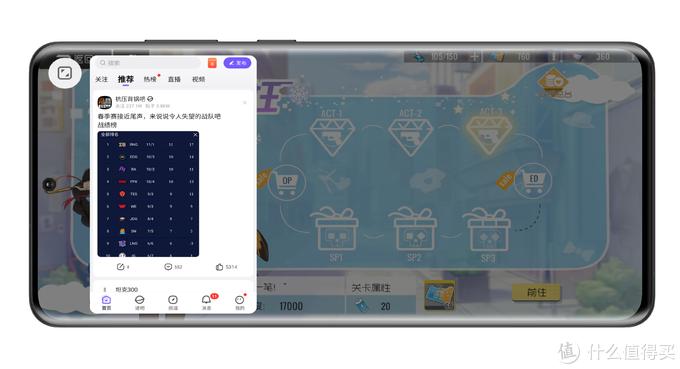 Flyme 小窗模式 3.0,全场景的多功能小窗体验
