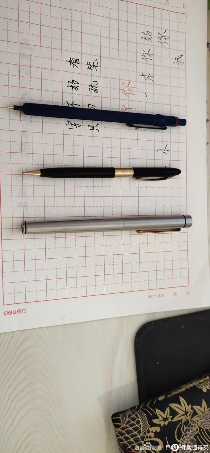 潜艇手迹机械铅笔