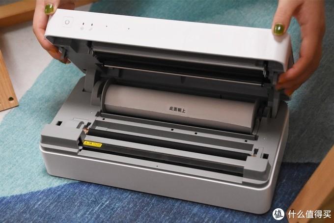 不用墨盒也能打印,开箱汉印FT880智能打印机,还支持语音操作