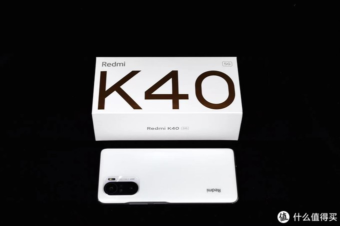 红米K40:有硬核配置,更有高颜值