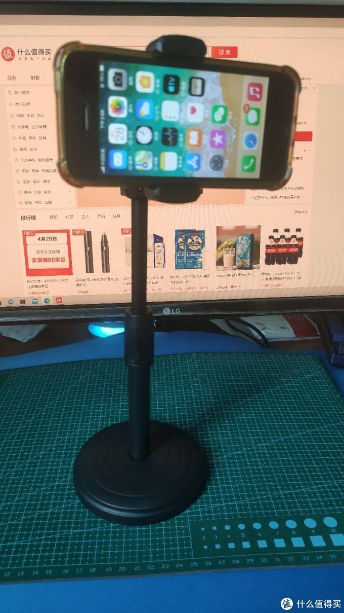 反撸?1元购买的手机直播支架无法使用?