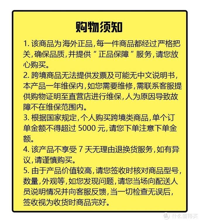 商品详情页介绍