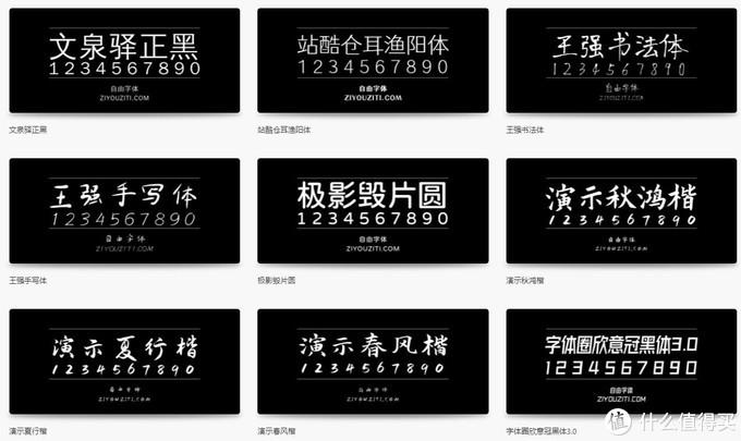 如何避免字体侵权?用我收藏的四个网站就可以轻松搞定免费的商用字体