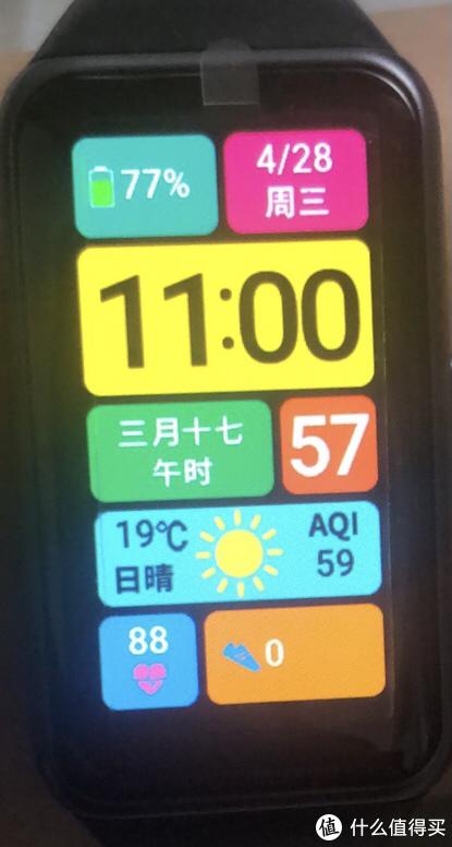华为手环6