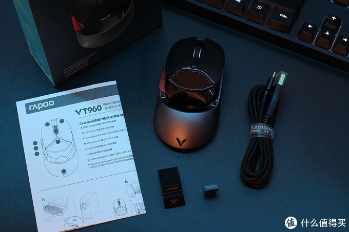 """是男人都会爱的""""超跑""""游戏鼠标-雷柏VT960"""