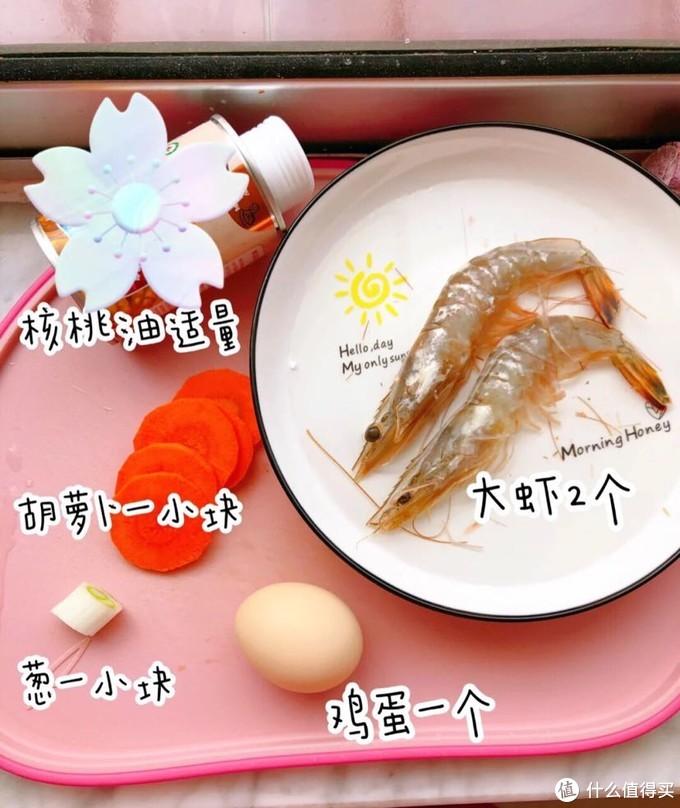 9m+ 宝宝辅食 宝宝版鲜虾蛋卷 补钙又好吃