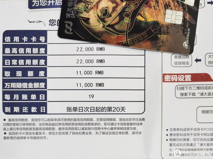 浦发银行信用卡申请大洪水:宝藏卡秒批,均卡1-3w!