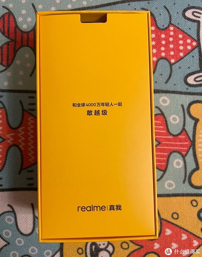 我的备用机——realme Q2pro 上手开箱评测