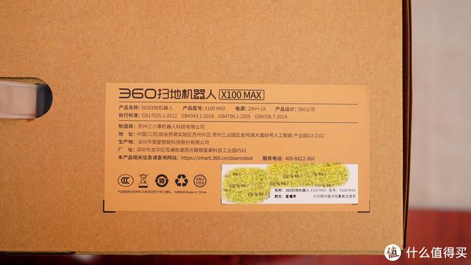 结构大变样,硬件大提升,360X100究竟如何?买了