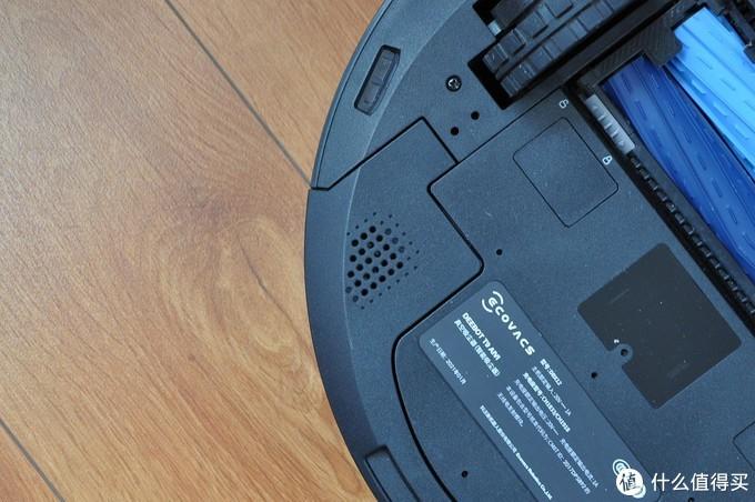 用科沃斯地宝T9AIVI扫地机器人清洁后全屋清香,这到底是怎么回事?
