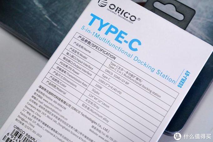 笔电拓展伴侣,ORICO TypeC扩展坞体验