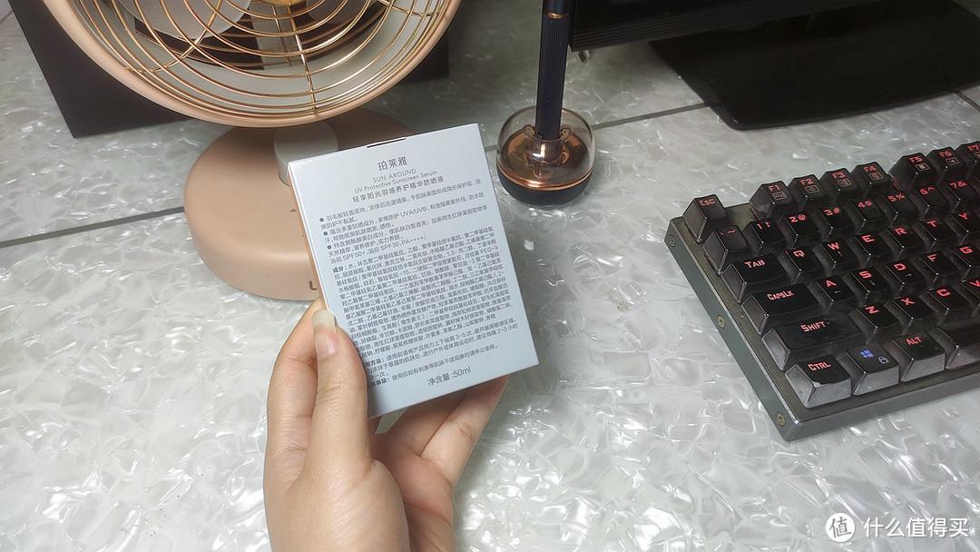 室内室外都能使用的防晒液,PROYA珀莱雅 轻享阳光羽感养护精华防晒液