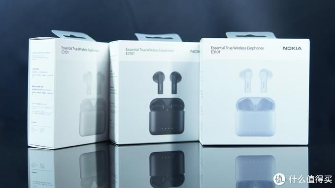 诺基亚E3101耳机体验:小巧轻便的通勤丽器,入门级耳机优等生