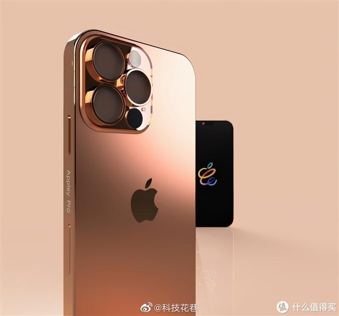 北汽EX360接连起火被召回;iPhone 13 Pro高清渲染图曝光