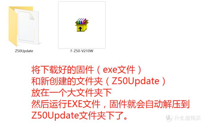 尼康Z系列微单固件升级方法教程:你的尼康Z50 Z5 Z6 Z7 Z6Ⅱ Z7Ⅱ固件升级了吗?