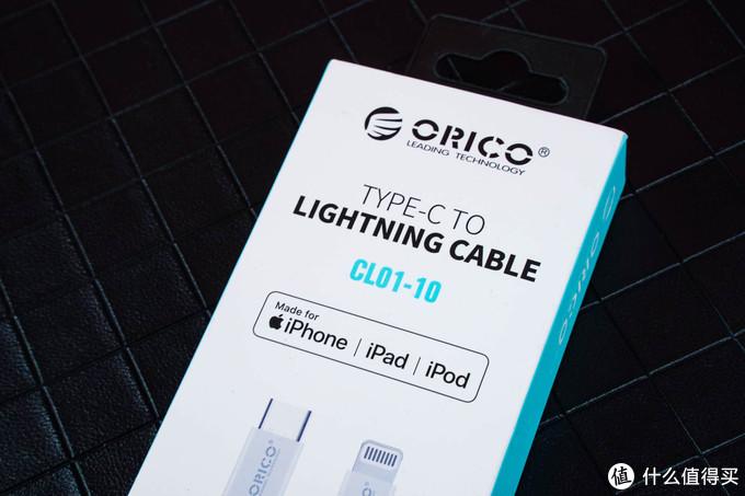 ORICO充电器套装,快速解决多种手机没电问题