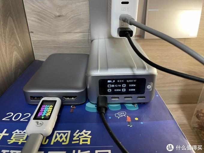 C3与A口同时使用,两接口共享5V4A输出。