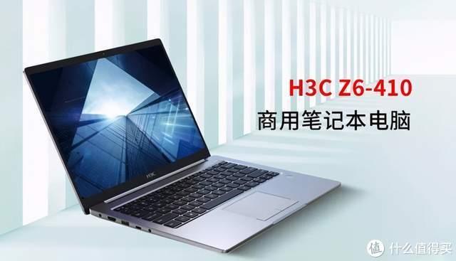 又一国产品牌杀入市场,中国IT业前路渐明