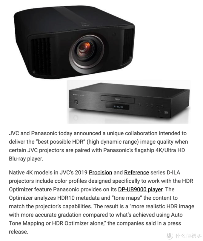 JVC X 松下 投影最强HDR画质在这