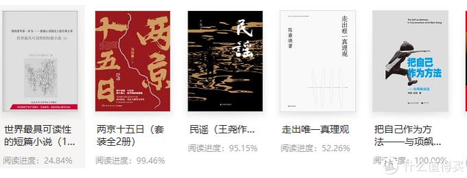春风十里,愿书香拂面,2021最值得看的9部中国文学新作