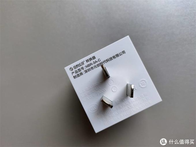便携安全的电立方-ORICO奥睿科排插盲盒体验
