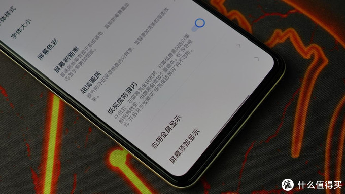 "iQOO Neo5测评:""独显""真的有那么神吗?"