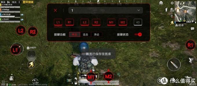 联想拯救者手机2 Pro评测,深度剖析优缺点,一文为你解惑