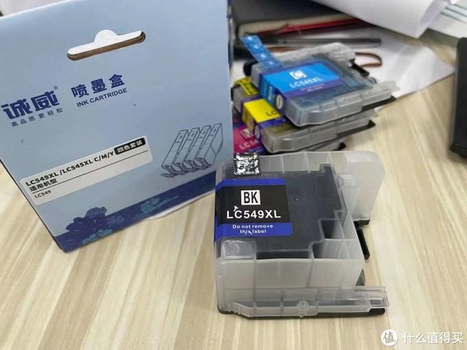 诚威LC549XL/545墨盒丨办公心水耗材推荐