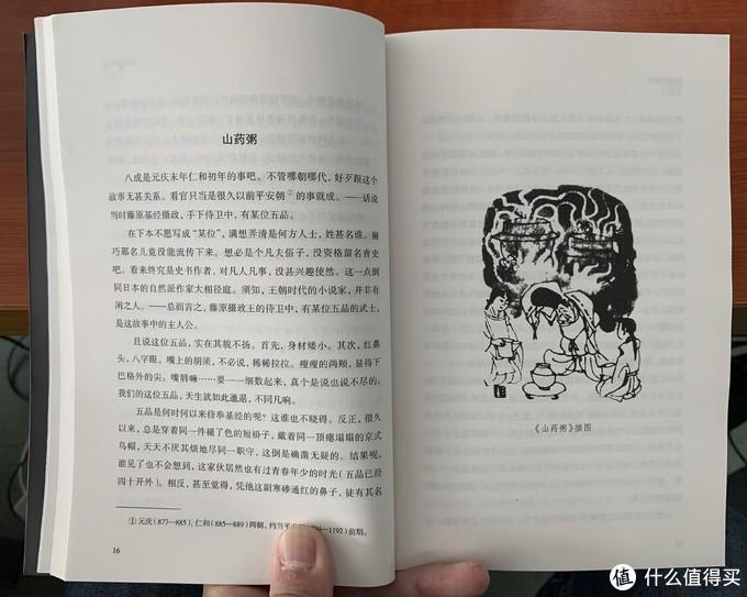 图书馆猿の2021读书计划23:多多买书很不错02