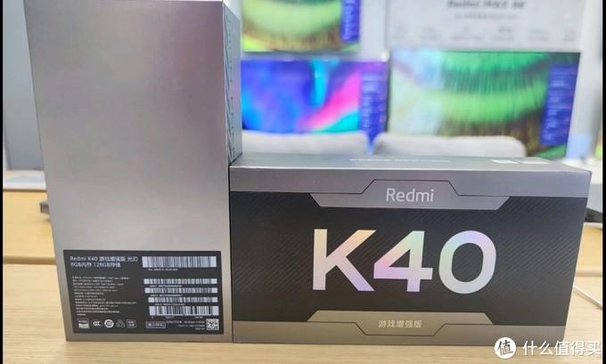 Redmi K40 游戏增强版开箱上手