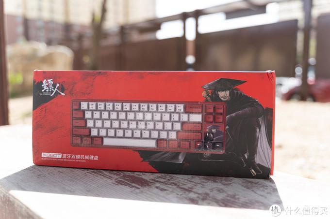 国货当自强:黑爵AJAZZ&国漫《镖人》联名款机械键盘