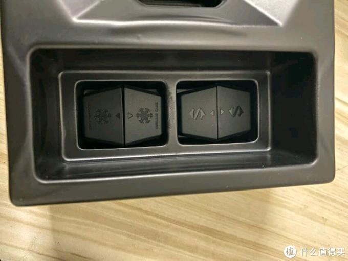 黑鲨2Pro散热器