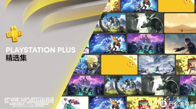 国行PS5玩家不容错过的PlayStation Plus 精选集免费十二款