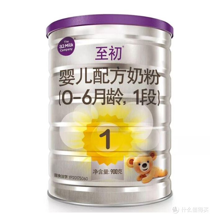 哪个奶粉比较好?六款高端奶粉测评!!