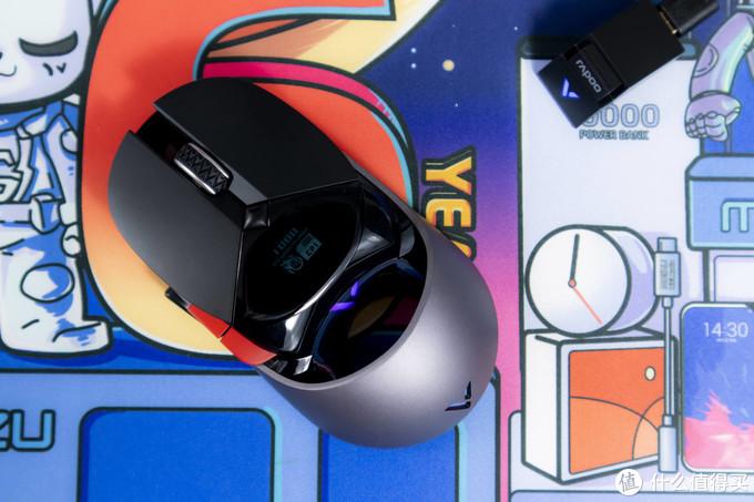 让掌心清凉一夏——雷柏VT960游戏鼠标