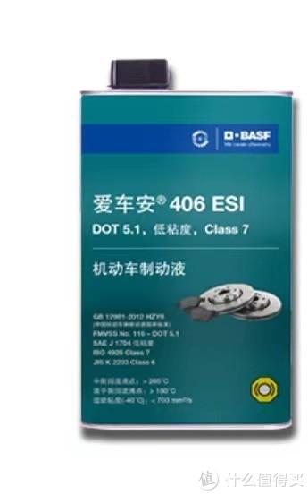 【硬核干货】制动液DOT3、DOT4、DOT5.1,到底怎么选?