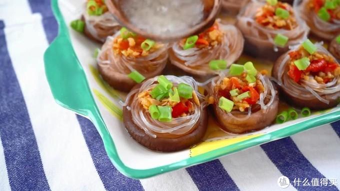 蒜蓉粉丝香菇酿,鲜嫩又多汁