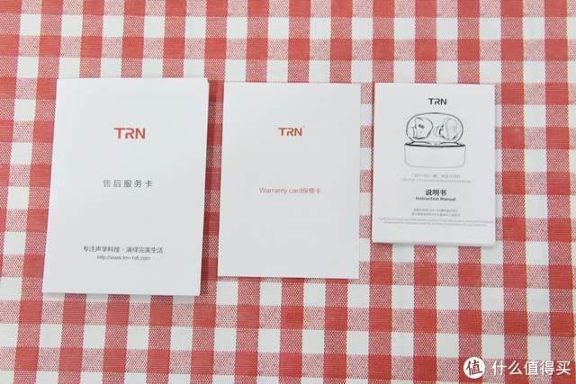 TRN T300蓝牙耳机体验,一圈、二铁、三圈粉的真无线耳机