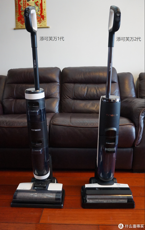 诚意升级,进步巨大 添可芙万2.0无线智能洗地机 VS添可芙万1.0 对比测评