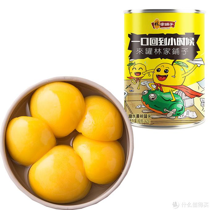 林家铺子黄桃罐头小时候的味道