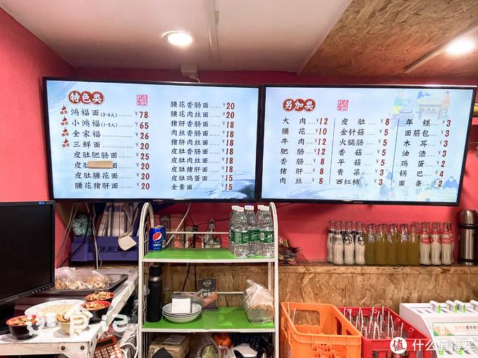 一碗鸿福面,半碗吃老本,南京网红面馆的幸与不幸