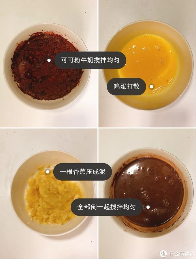 减肥也能吃,无油糖、免烤版香蕉吐司冰蛋糕