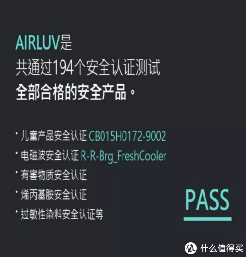 夏日宝宝推车必备:韩国Airluv凉风垫,全网独家首发