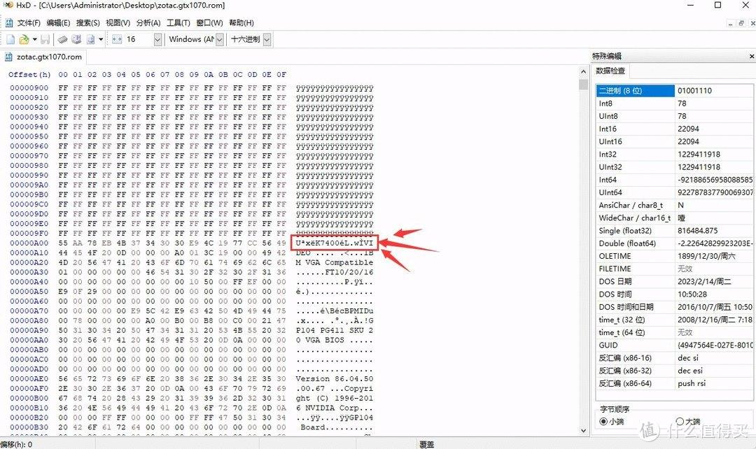 "unraid折腾之win10直通""唯一""独立显卡"