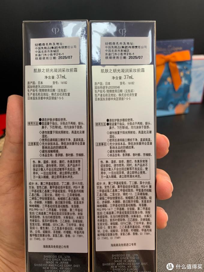 海南免税字样