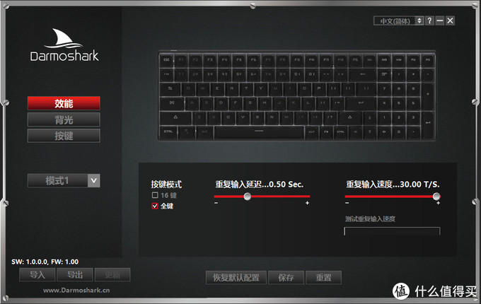 铝美价廉  Darmoshark K1 无线双模机械键盘简评