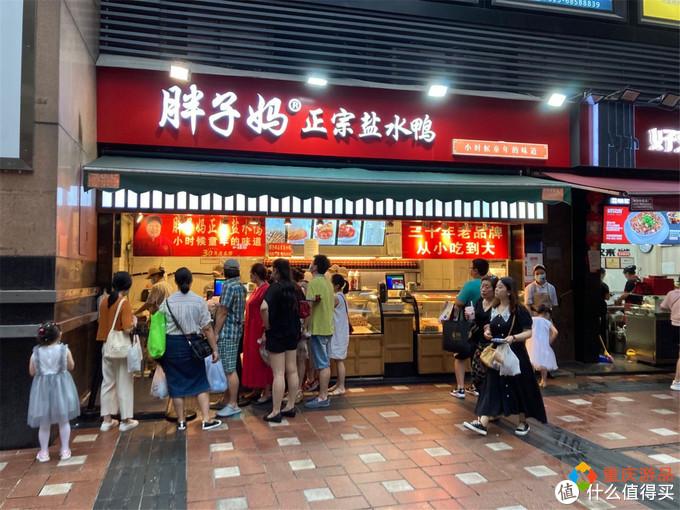 重庆非吃不可的美食:外地根本找不到,连豆腐脑都是独家口味