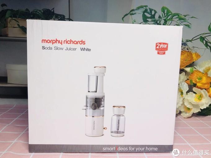 摩飞气泡原汁机纯汁0渣感,在家就可以DIY,带来更多气泡味蕾体验