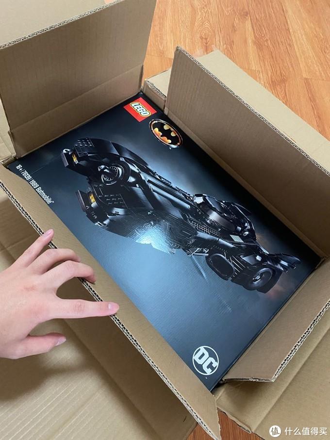 真是好大一个箱子